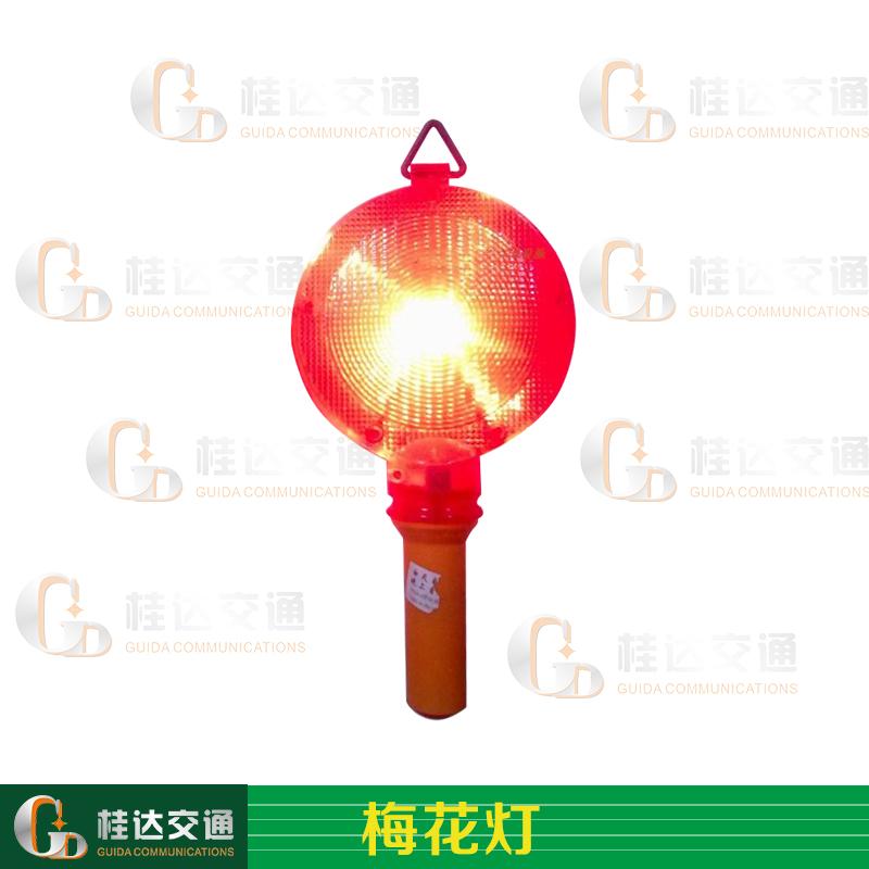交通梅花灯 交通指挥灯 警示灯 梅花灯 红色闪光灯