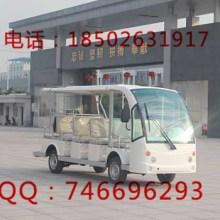 北京河北电瓶观光车社区电动参观电动车蓄电池观光汽车批发