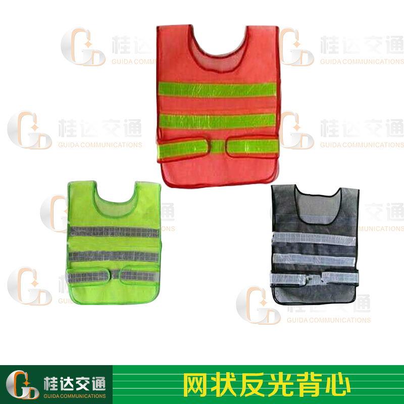 公路工作服 反光马甲雨衣定制背心 雨衣执勤交通高速巡逻保安雨披