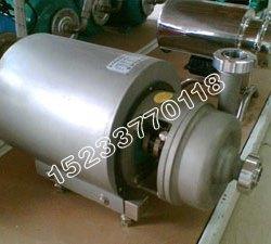 供应BAW衛生級離心泵直销厂家