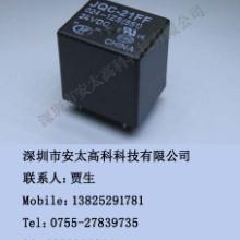 供应用于家用电器|通信设备|电话相关设备的宏发继电器JQC-12FF/024-HS原装新批发