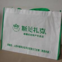 供应用于广告促销的荆门超声波环保袋生产工厂批发