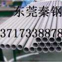 广东加工车件不锈钢管薄壁不锈钢管图片