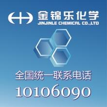 供应用于化工的硫酸镁