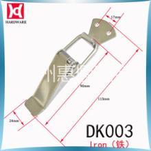 供应用于工业|机械设备机电|箱桶的搭扣锁 锁扣 门搭扣 卡扣 五金配件