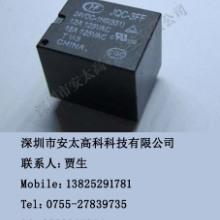 供应用于OA设备|家用电器|测量仪器的宏发继电器JQC-3FF/024-1ZS,原装新批发