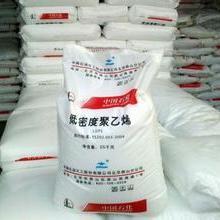 供应深圳LDPE中石化茂名2426H价格批发