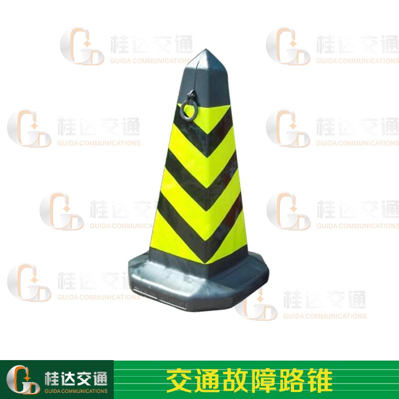 交通路锥厂家 PVC 交通路锥 路障 反光锥桶 防撞锥 交通设施