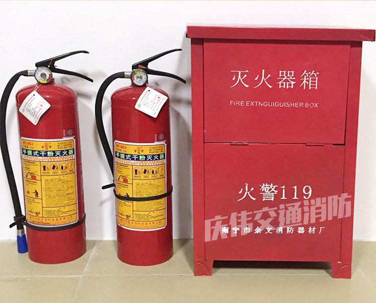 消防设施点检记录表(灭火器)