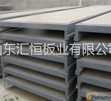 供应用于建筑建材的钢骨架轻型板