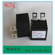 供应用于电机电容器 的高频开关电源中滤波电容器1uf 1200VDC