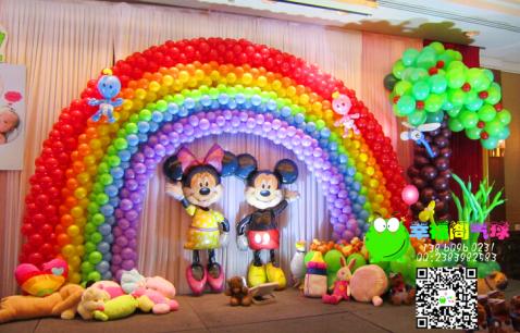 莆田气球装饰气球布置创意气球报价
