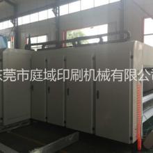 供应自动纸箱印刷机械