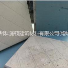 供应隔热保温,隔热砖,楼顶隔热砖,广州科施顿建筑材料全国长期现货供应,价格实惠!批发