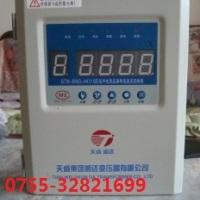 供应BTW-BWD4K110C干式变压器温控器