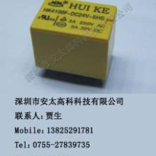 供应用于OA设备|家用电器|工业用机械的宏发继电器JQC-3FF/012-1ZS,原装新批发