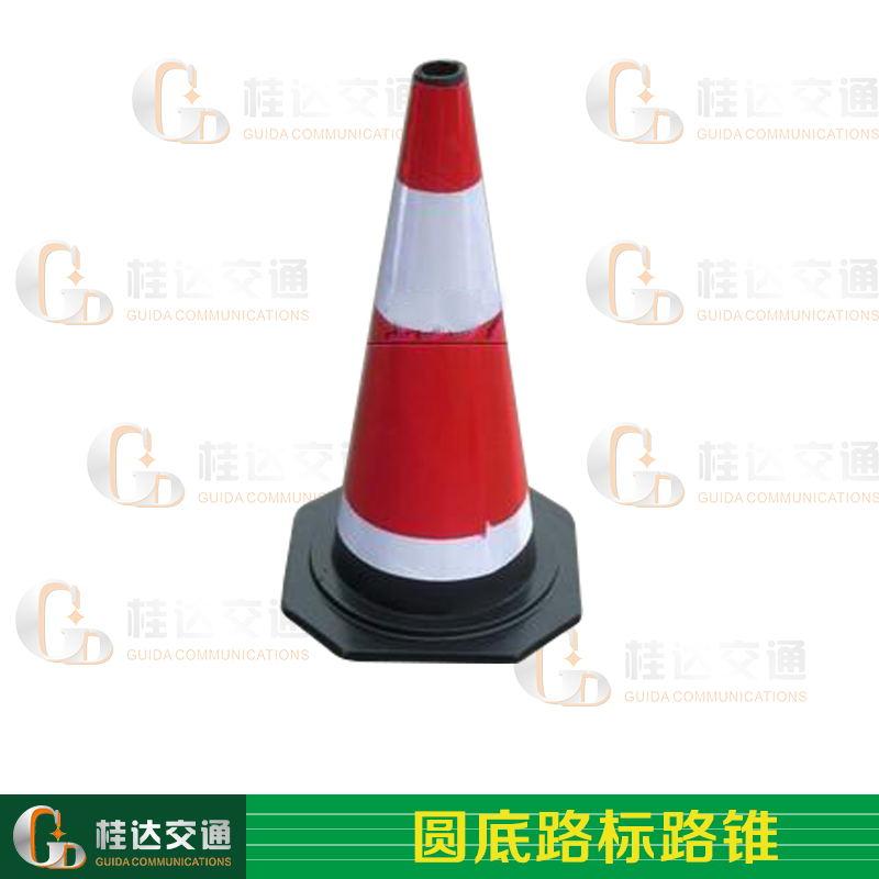 交通路障路锥 塑料路锥 塑料方锥 反光锥 路锥 橡胶路锥交通设施