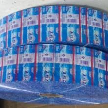 深圳收缩膜厂家供应桶装水自动套标卷膜矿泉水饮料包装收缩膜|立本印刷一家专业印刷包装15年的厂家|印刷设备齐全|一条龙服务批发