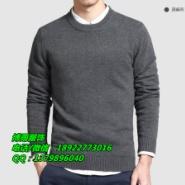 便宜广东十三行最便宜羊毛衫图片