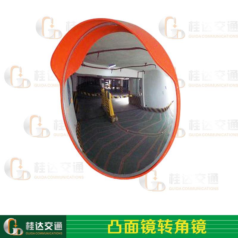 广角镜厂家 道路广角镜 反光镜 车库安全凸面镜