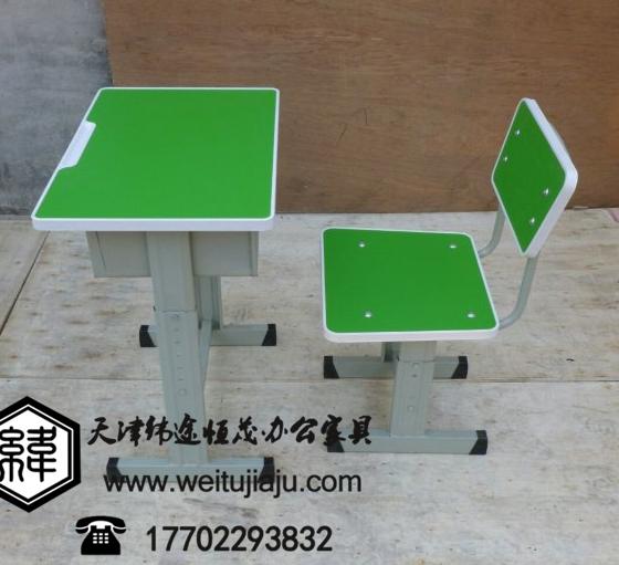 天津课桌椅