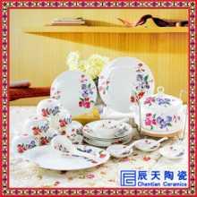 供应日用餐具 酒店摆台餐具定做批发 陶瓷餐具定做厂家