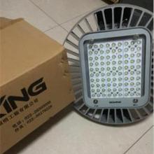 供应用于的飞利浦乌鲁木齐办事处授权代理经销商博景照明销售CR418B