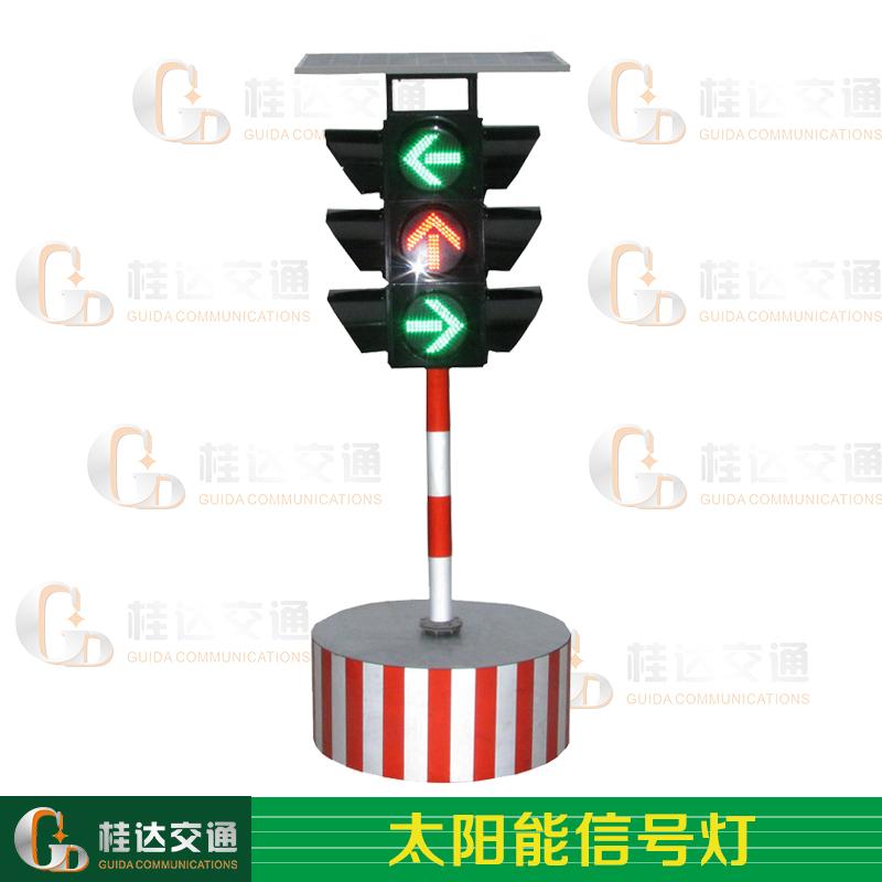 桂达交通安全信号灯太阳能箭头灯led移动信号灯