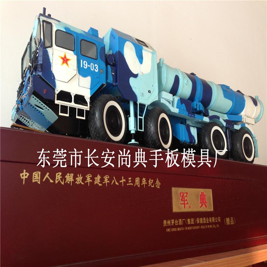 供应东莞玩具手板模型  玩具手板模型价格