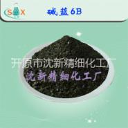 碱蓝6B 碱兰6B 酸性蓝 指示剂图片