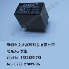 供应用于OA设备|测量仪器|家用电器的汇科继电器HK23F-DC12V-SHG原装新批发