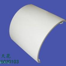 供应用于工程的木纹、石纹、花纹铝单板的特性批发