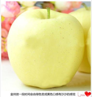 特色农产品图片/特色农产品样板图 (4)