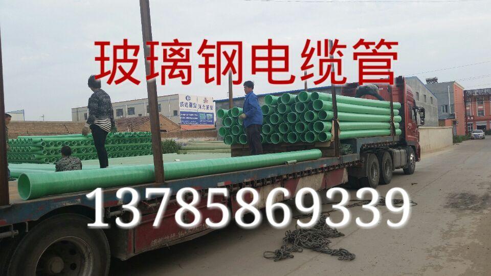 玻璃钢电缆保护管图片/玻璃钢电缆保护管样板图 (1)