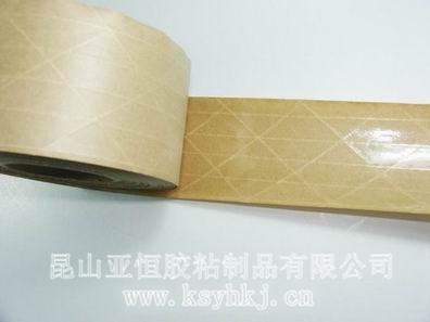 供应自粘加筋牛皮纸胶带 盘锦湿水牛皮纸胶带