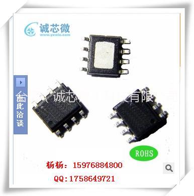 供应用于车充的FP6180 车载充电器IC