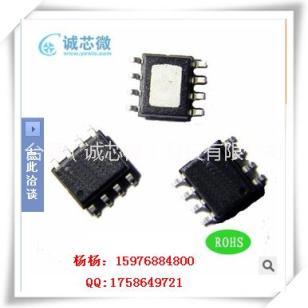 SP1225F 3.4A显示电流图片