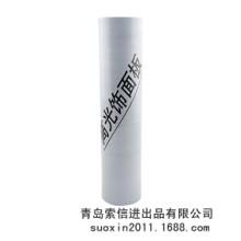 低价售高透明卷材PE保护膜高品质PE带胶保护膜批发