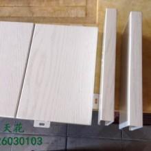 供应用于工程的木纹铝单板生产厂家氟碳树脂涂料图片