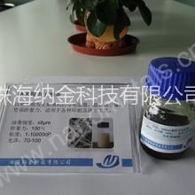 供应 薄膜开关透明导电油墨,可丝印透明薄膜开关