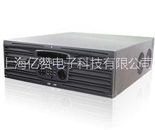 供应海康威视DS-9016HF-XT硬盘录像机