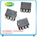 供应用于车充的双USB充电器IC方案 AT2601