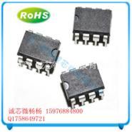 AT2601 降压IC 车载充电器IC图片