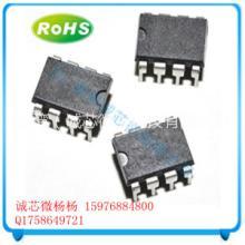 供应用于车充的双USB充电器IC方案 AT2601批发