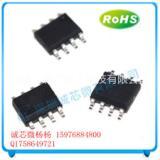 供应用于车充的双USB车充ICCX8518