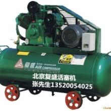 供应北京复盛活塞式空压机TA80