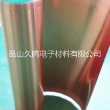 供应铜箔麦拉