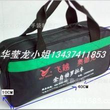 供应东莞手袋厂供应各种五金工具包