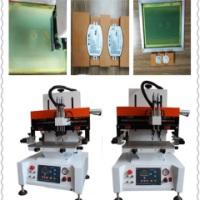供应精密丝印机,2030小型精密丝印机,2030平面精密丝印机