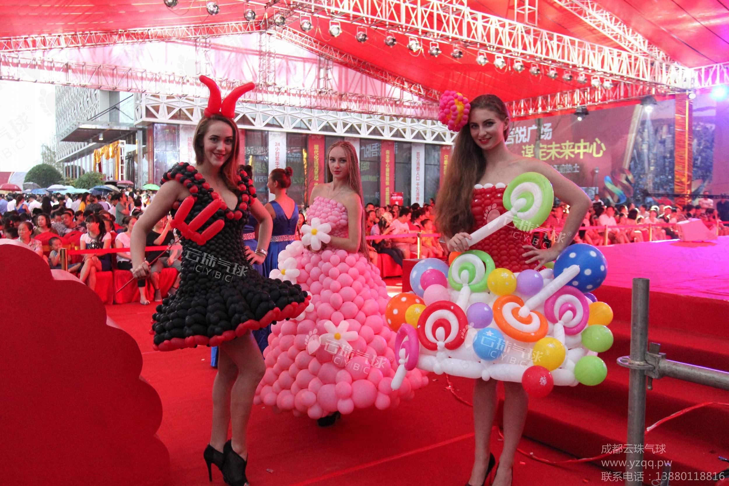供应气球时装秀/气球服装/气球造型图片